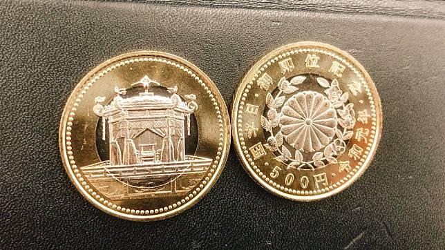 เหรียญ 500 เยนที่ระลึกเนื่องในโอกาสเฉลิมฉลองขึ้นครองราชย์ของสมเด็จพระจักรพรรดินารูฮิโตะ