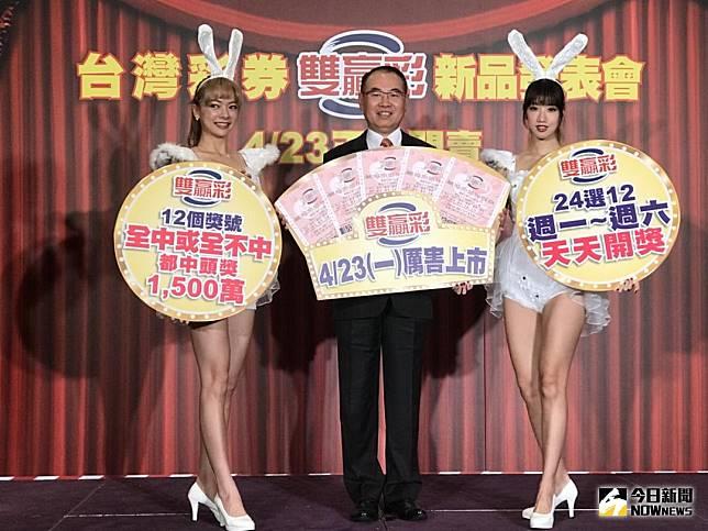 ▲雙贏彩5月17日又開出頭獎,高雄市1注抱走1500萬元,這也是自4月23日推出以來開出的第6注頭獎。(圖/NOWnews資料照)