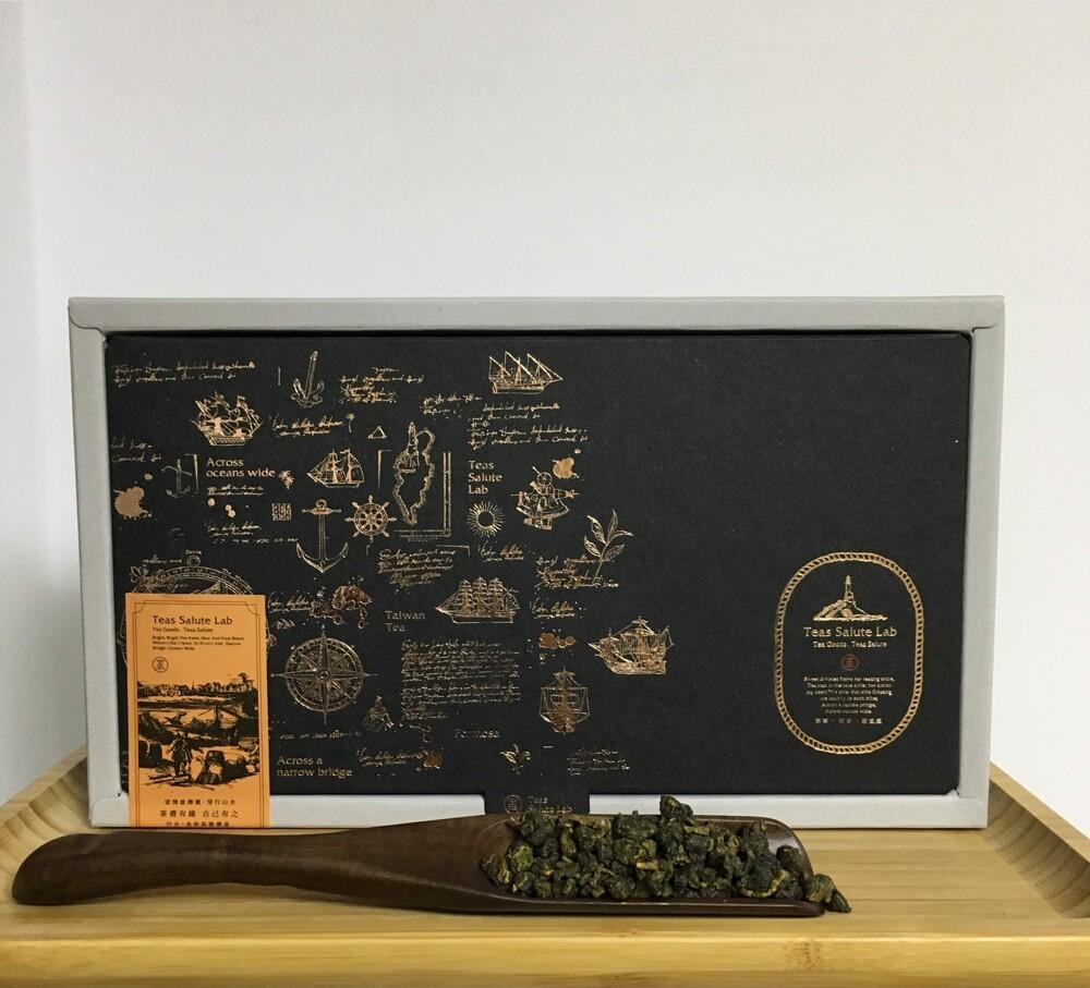 茶禮室「行水,頂級金秋高雅禮盒」中秋禮盒