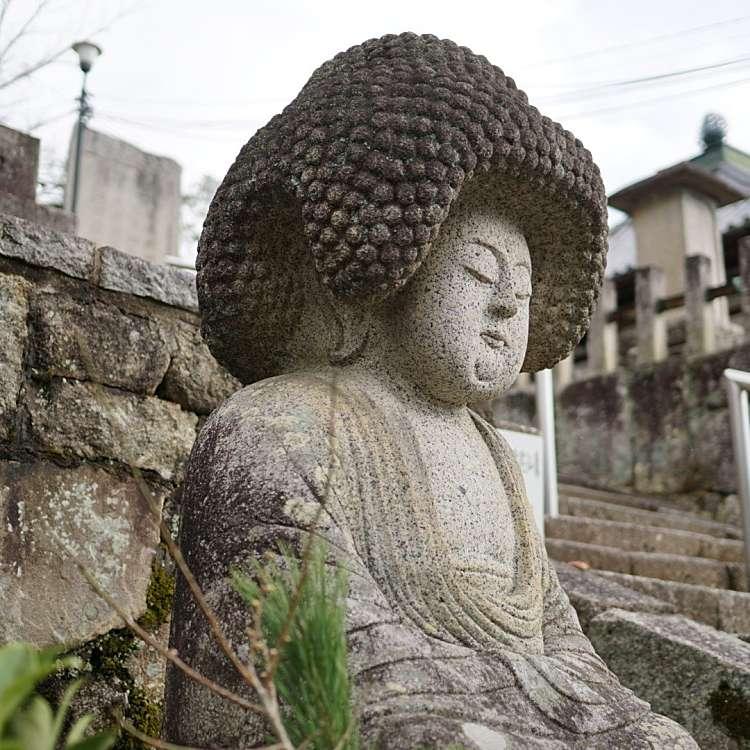 実際訪問したユーザーが直接撮影して投稿した黒谷町カフェ快庵の写真