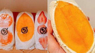 去日本必吃!東京爆餡「水果三明治」竄紅,把半顆芒果直接塞進去超療癒~