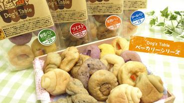 2019年日本必買寵物零食推薦清單:狗僕必看的汪星人零食篇