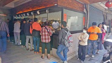 【用餐時間必定排隊的超人氣美食店家~!】每天用餐時間總是大批排隊人潮,是一家大家讚不絕口,吃了還會想再來的平價高品質店家,想吃?真的就只能排隊!!