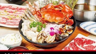 Umi火鍋水產直賣所 消費95折加贈餐點