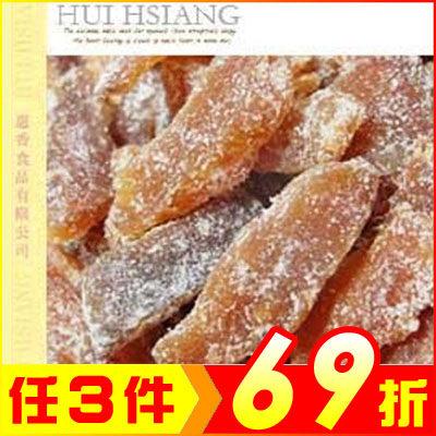 團購點心nn零食n糖果餅乾n古早味n美食n酸酸甜甜又QQ,天然水果精製,吃過就忘不掉的風味!