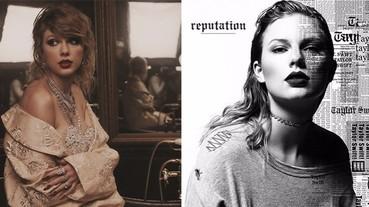 2017 全美唯一實體專輯破百萬銷售只有她!從吉他才女變身唱跳歌手,回顧天后泰勒絲的 MV 進化史