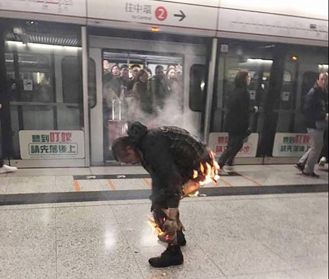 Coroner's Court rules suicide for Hong Kong man who set fire to MTR train in 2017 - with jury urging more contact with the families of the mentally ill