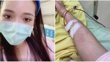 Eason爆狀況「不太好」! 小甜甜住院第10天...手術結果曝光