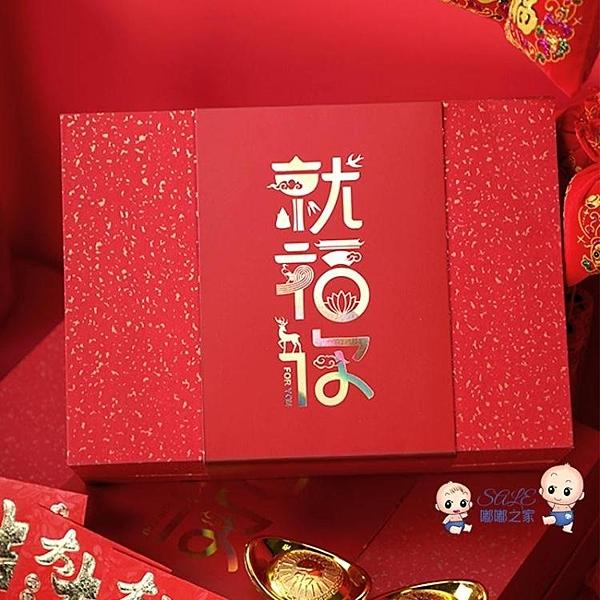 新年2020鼠年中國風長方形空盒網紅ins禮品盒包裝男生款大號盒子