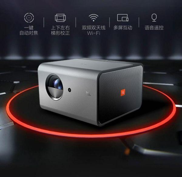 投影儀-天貓魔屏S 家庭影院級3D智能投影儀 080P高清4K無屏電視 完美情人館YXS