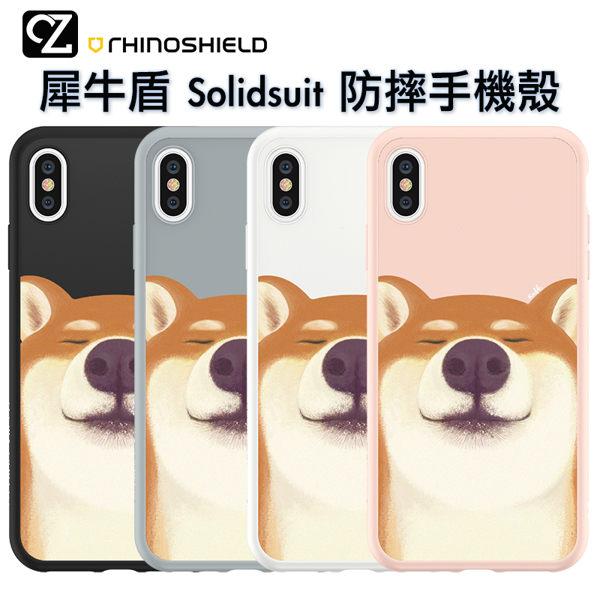 犀牛盾 Solidsuit 客製化手機殼 xs max xr x 8 7 S10 S9 Note9 5Z P20 P30 OnePlus6 Pixel 3 手機殼 想出去玩