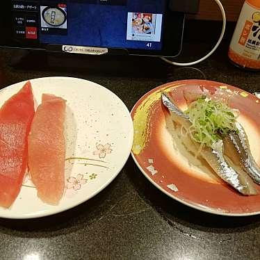 回し寿司 活 美登利 西武渋谷店のundefinedに実際訪問訪問したユーザーunknownさんが新しく投稿した新着口コミの写真