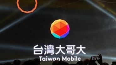 台灣大哥大宣布 7/1 全台開通 5G 服務、升級資費 599 起