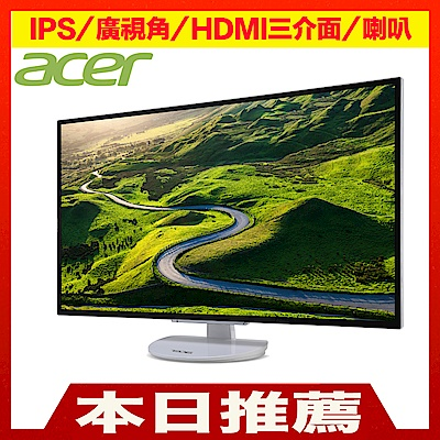 31.5吋 IPS面板n1920x1080 FullHDnVGA/DVI/HDMI多介面n支援壁掛 / 內建喇叭