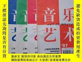 下單前【商品問與答】詢問存貨!超重費另計!商品由中國寄至臺灣約10-15天不包含六日與國定假日!