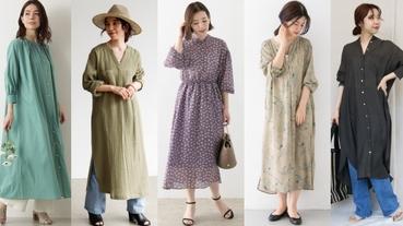 輕・薄・涼日系洋裝穿搭20選!2020年夏天最清爽時尚