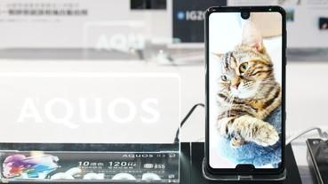 上水滴、下山羊鬍,夏普在台推出旗艦手機 Aquos R3