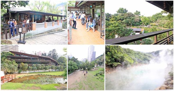 【台北旅遊】北投一日遊-溫泉旅遊之行、博物館、地熱谷