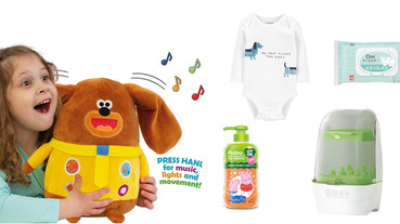 小孩的東西最勸敗!精選4款麗嬰房超優質商品,讓爹地媽咪們集合買爆!