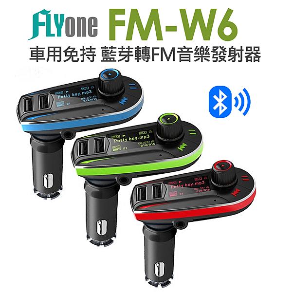FM對頻播放、體積輕巧n支援免持通話n附加遙控器,操控方便n免持通話 記憶卡USB播放n一年有限保固