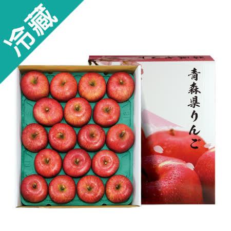 ★產地:日本青森 ★數量:1箱 ★規格:18粒(320g±5%/粒) ★蜜蘋果有獨特甜度,香氣和風味 ★「結蜜」的情況,形成蜜芯,糖度變高,果味更好 ★具有甜中帶點酸,非常清爽甘甜及多汁美味 ★全程黑