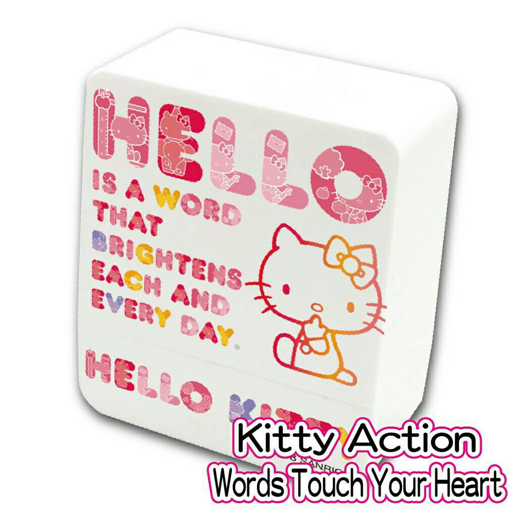 Sanrio三麗鷗 卡通連續方塊章-KT ACTION Words Touch Your Heart【柏億酷章】