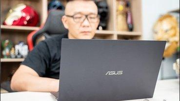 ASUS ExpertBook B9 (B9450) 開箱,續航超過24小時的超輕量商務筆電