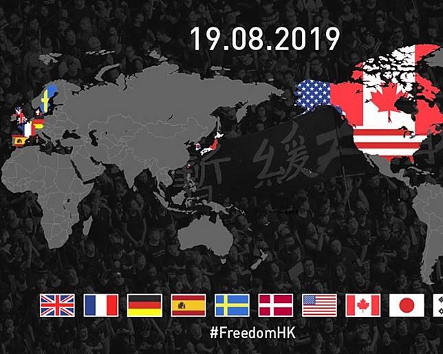 廣告在全球11個國家共14份報章刊登。FB「Freedom HONG KONG」圖片