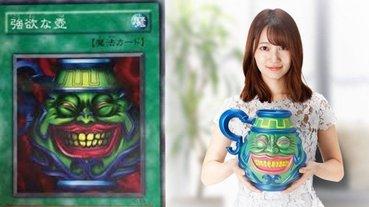 禁忌卡片被實體化!日本職人打造《遊戲王》強欲之壺,網友爆笑:超詭異又想要!