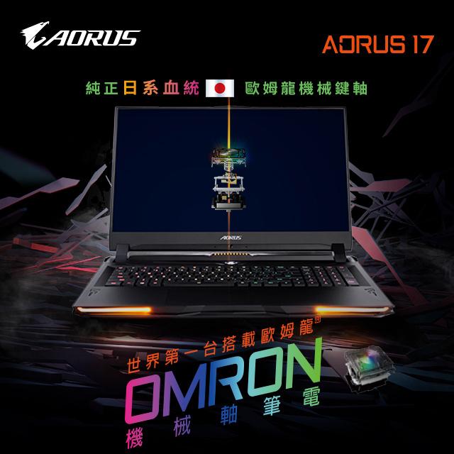 世界第一台搭載歐姆龍機械軸筆電系列特色•業界唯一 All Intel Inside•全球第一台 Microsoft Azure AI 智慧筆電•世界第一台搭載歐姆龍機械軸筆電•第九代Intel Cor