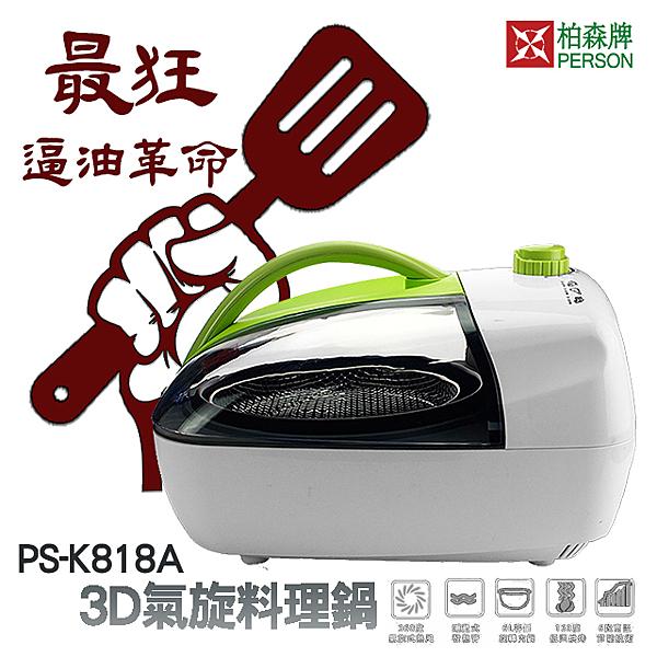 160度低溫烘烤~食材均勻受熱 高效節能省電及透明可視上蓋