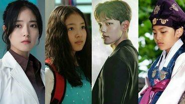 《德魯納酒店》呂珍九正太轉大人,10位韓國童星演員現在都演主角啦,這幾位真的從小美到大!
