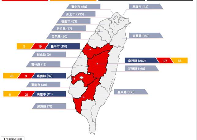 資料來源:土石流防災資訊網