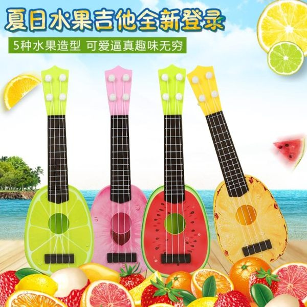 【】兒童水果尤克里里仿真小吉他烏克麗麗樂器吉它玩具
