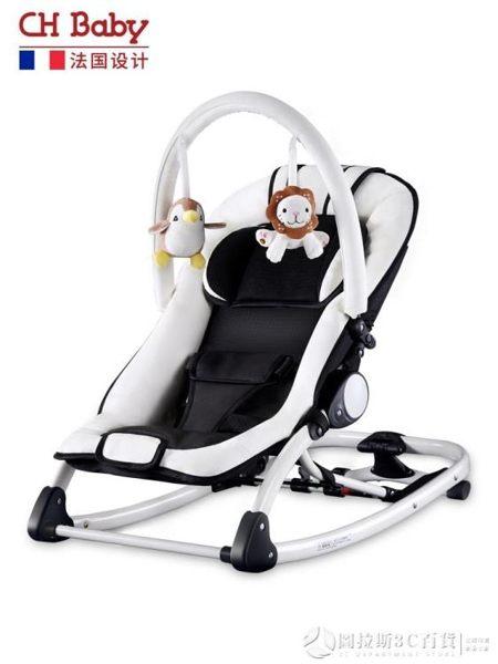 chbaby哄娃神器嬰兒搖椅搖搖椅寶寶安撫躺椅搖床哄睡覺兒童搖籃床