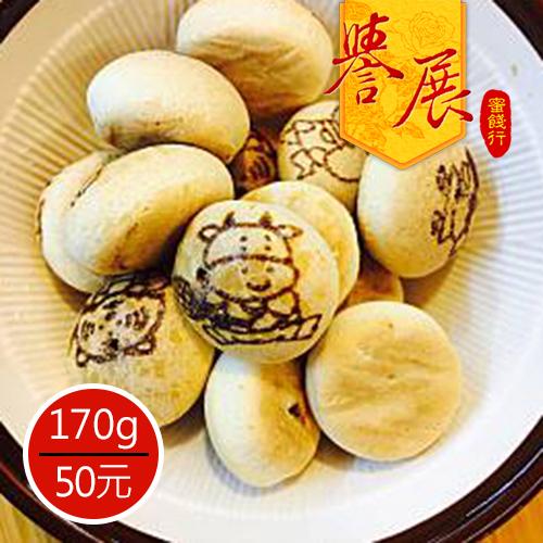 【譽展蜜餞】古早餅巧克力芭比球(奶蛋素)/170克/50元