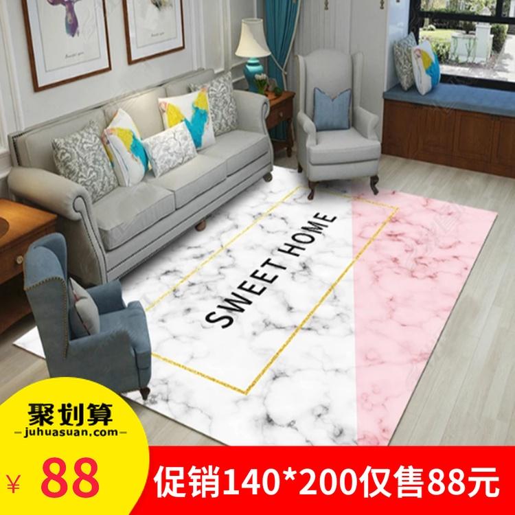 簡約北歐ins風格/家用地毯客廳沙發茶几臥室床邊可水洗地毯薄地墊