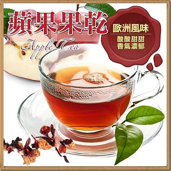 天然無咖啡因 淡淡水果香 20小包/入