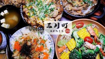 台中美食│火車站日式料理:三川町 食事處 日式定食只要$69元起,還有超美味的隱藏版菜單