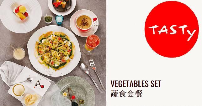 TASTy 西堤素食好吃嗎?菜單好像還可以,實際吃給你看(蛋奶素)