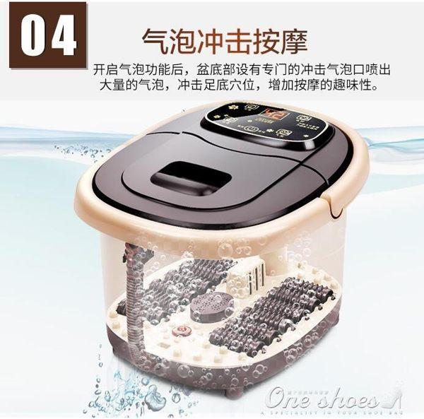 220V足浴器盆桶全自動加熱恒溫電動按摩洗腳器家用泡腳深桶足療機 one shoes YXS