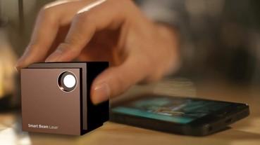 韓國發佈世界上最小型投影機!拿 iPhone 看_片不是夢