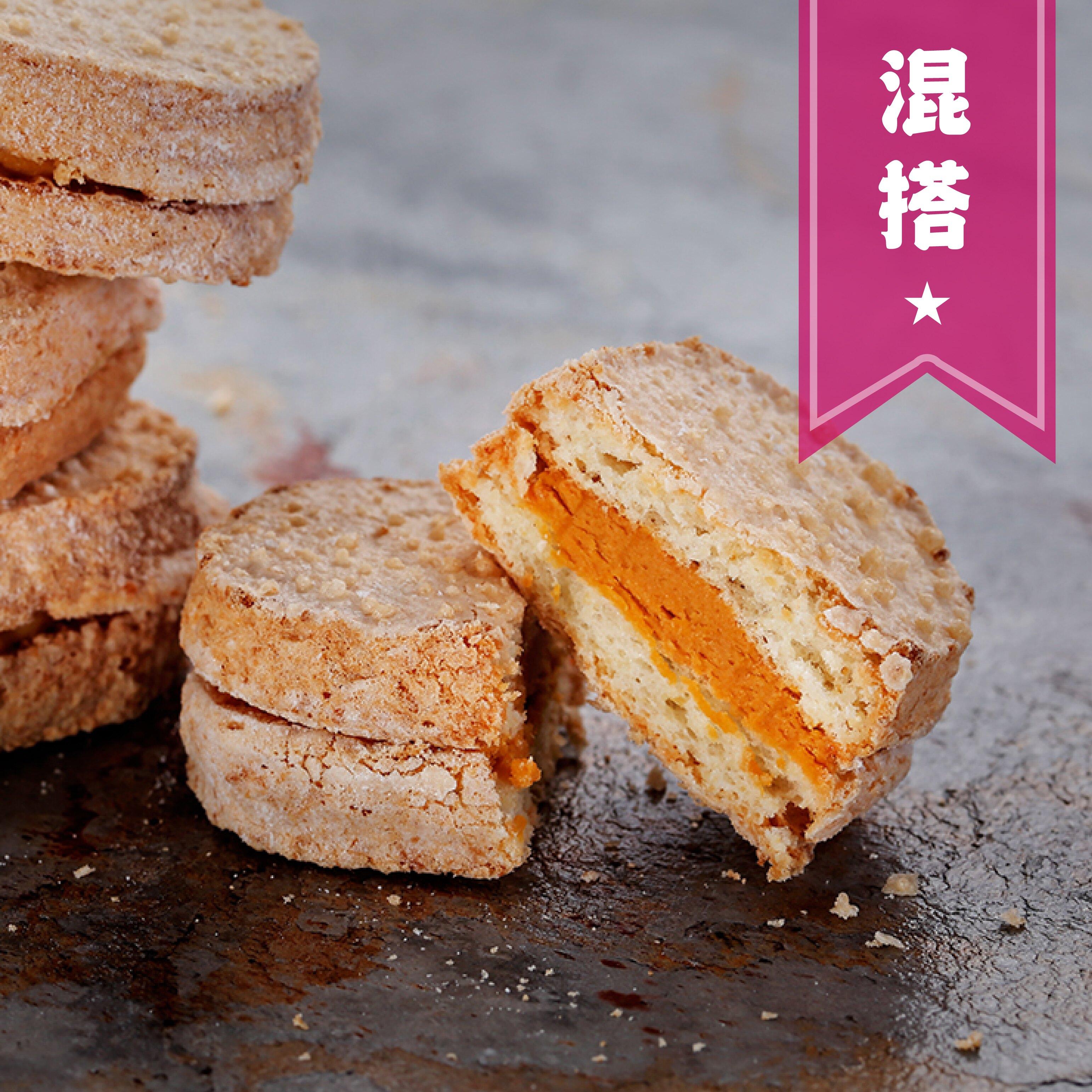 【安普蕾修Sweets】達克瓦茲 混搭組 (10入/盒) |燒菓子系列|法式手工甜點|團購甜點下午茶|