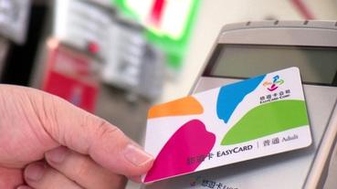 【三大優勢】三倍券用悠遊卡/悠遊付好划算,回饋金無使用期限!