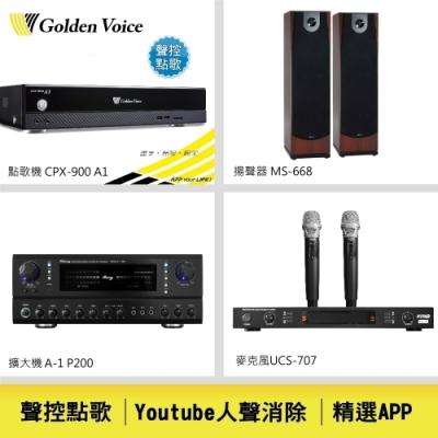 點歌機:CPX-900 A1揚聲器:MS-668落地型喇叭擴大機:RisingA1擴大機麥克風:無線UCS-707MIDI四段旋律導唱歡唱模式