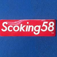 スクーターキング58