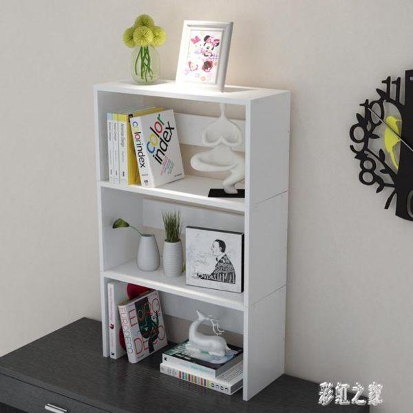 簡易簡約辦公學生桌上小書架雜志架桌面收納架多層架置物架雜誌架PH435【彩虹之家】