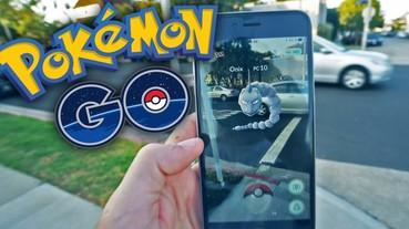 官方雷達登場了!PokemonGo推出的內建雷達系統「Nearby」大公開!