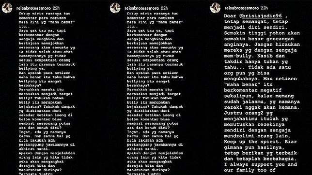 Curhat Reisa (Instagram)