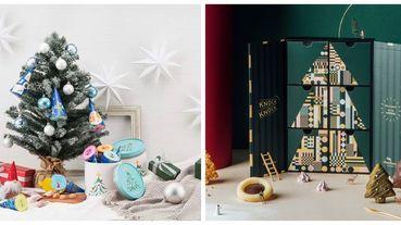 來過甜滋滋的聖誕節,「巧克力倒數日曆、迷你版的聖誕小屋,太夢幻!」2019聖誕甜點、禮盒特蒐,甜點控們請收!